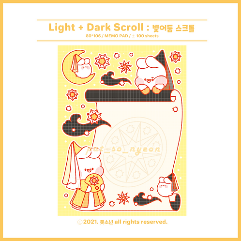 light + dark scroll (70g)
