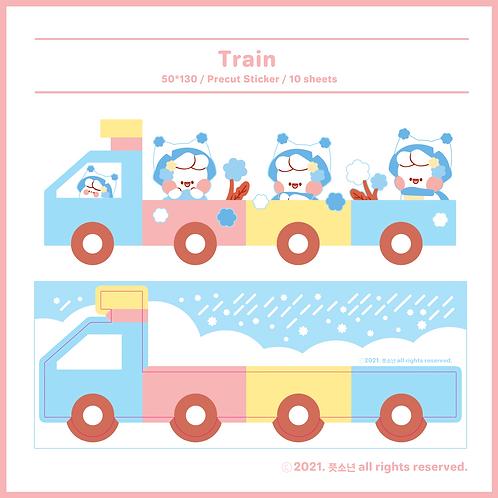 train (30g)