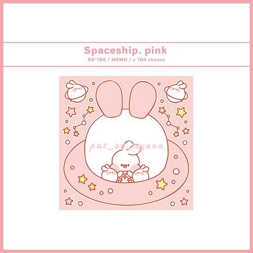 spaceship pink (70g)