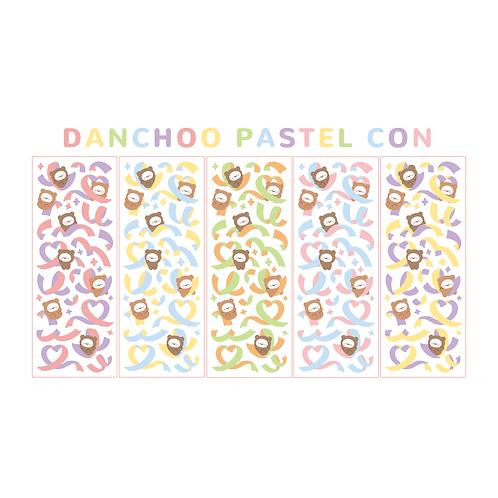 danchoo pastel confetti seal pack (25g)
