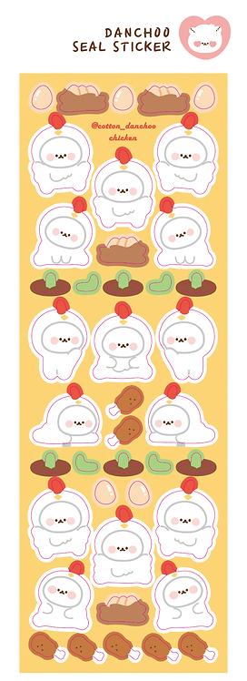 chicken (5g)