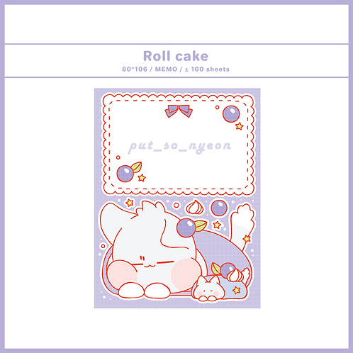 roll cake purple (70g)