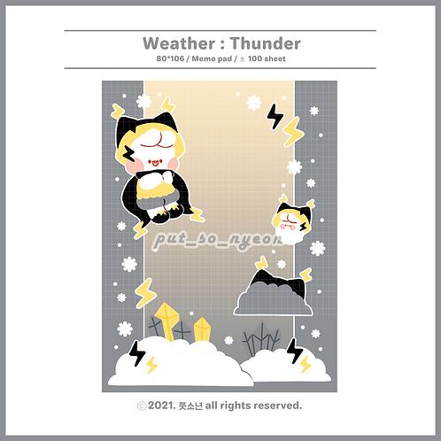 weather : thunder (70g)