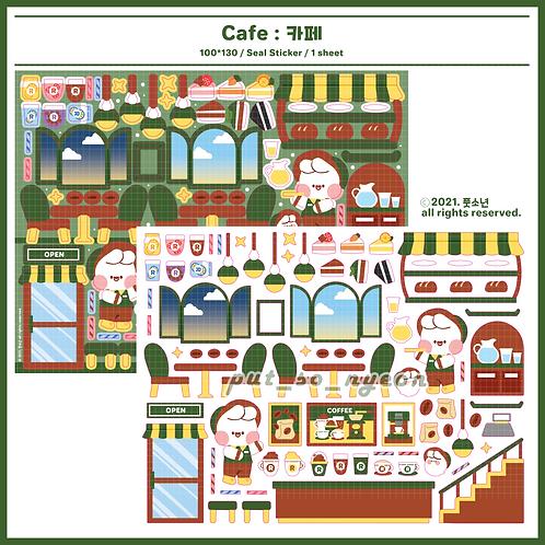 big : cafe (5g)