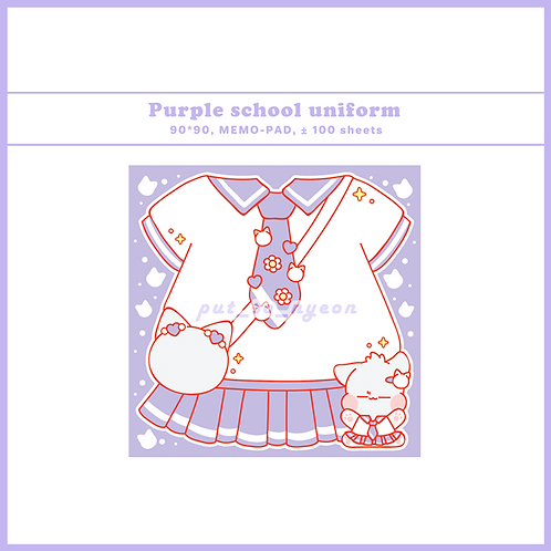school uniform purple (70g)