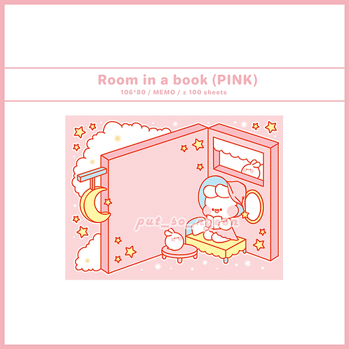 room in a book : pink (70g)
