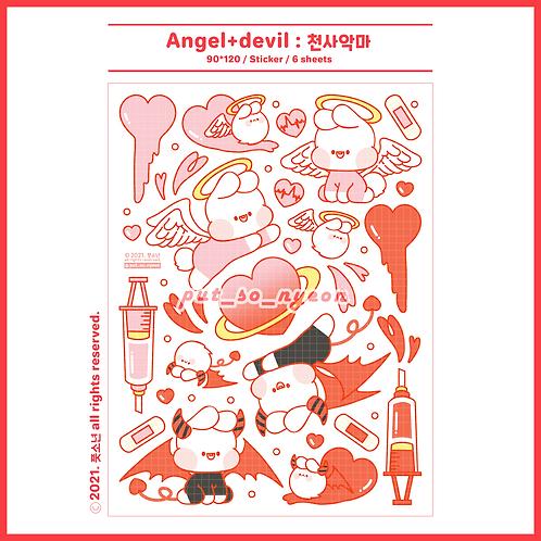 angel and devil (30g)