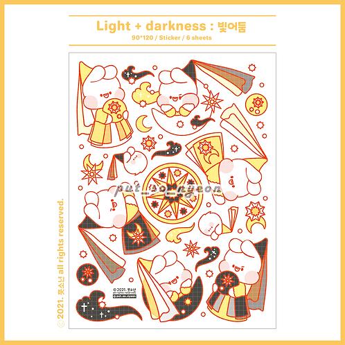 light and dark (30g)