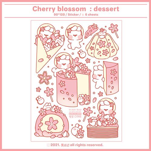 blossom dessert (30g)