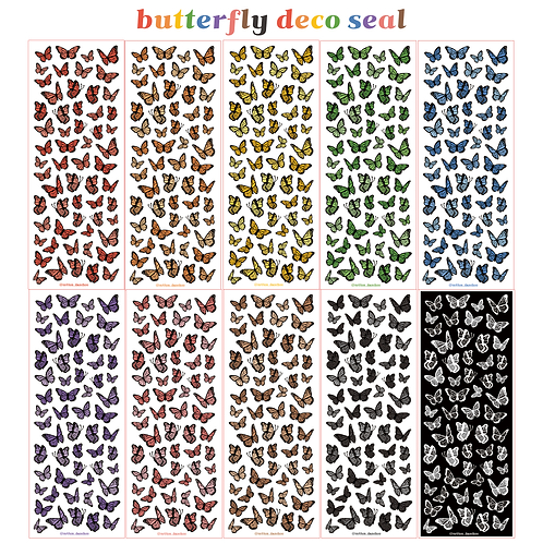 butterfly deco rainbow seal pack (50g)