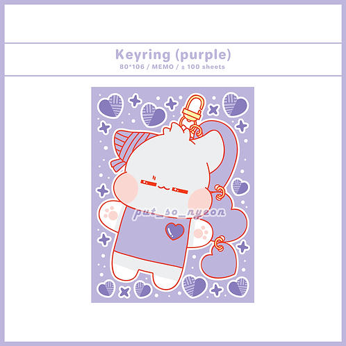 keyring purple (70g)