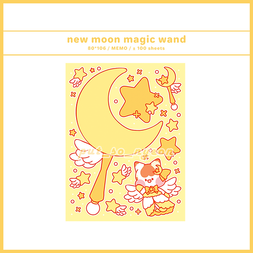magical girl : yellow (70g)
