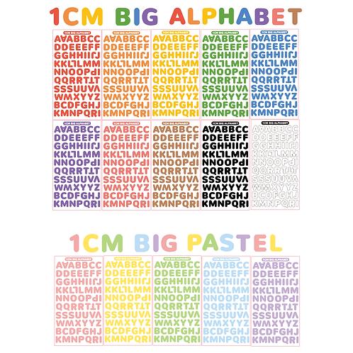 1cm alphabet seal pack (25g)