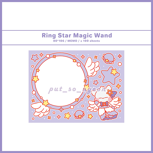 magical girl : purple (70g)