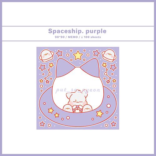 spaceship purple (70g)