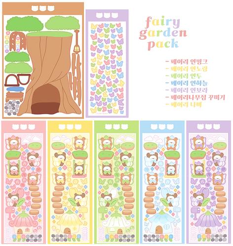 fairy garden (5g)