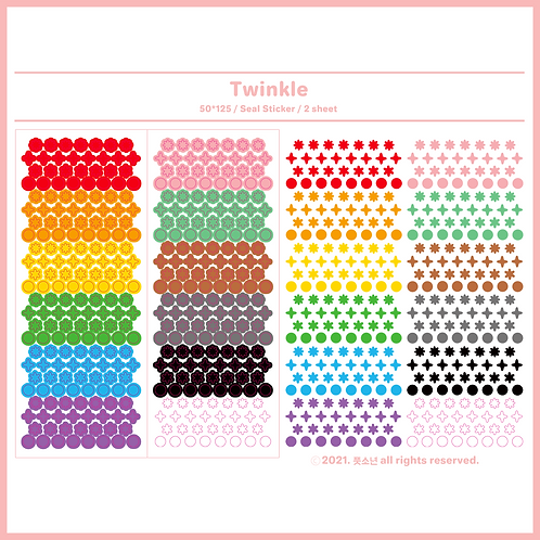 pack : twinkle (10g)