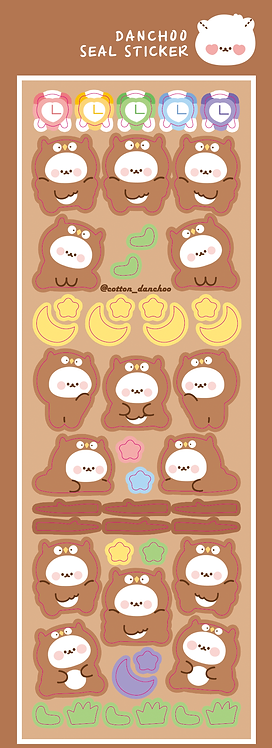 owl (5g)