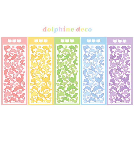 dolphine deco seal pack (25g)