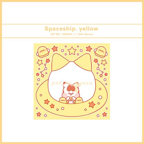 spaceship yellow (70g)
