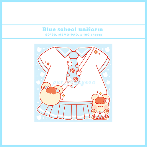 school uniform blue (70g)