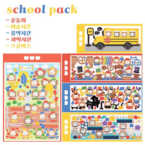 school pack (25g)