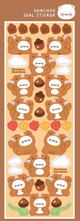 chipmunk (5g)