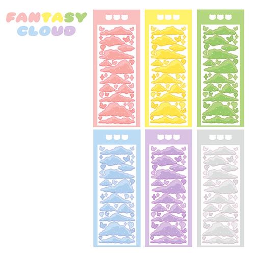 fantasy cloud seal pack (30g)