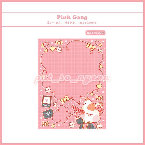 gang pink (70g)