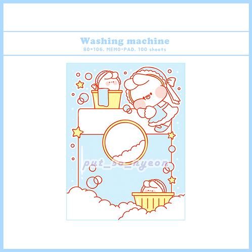 washing machine  (70g)