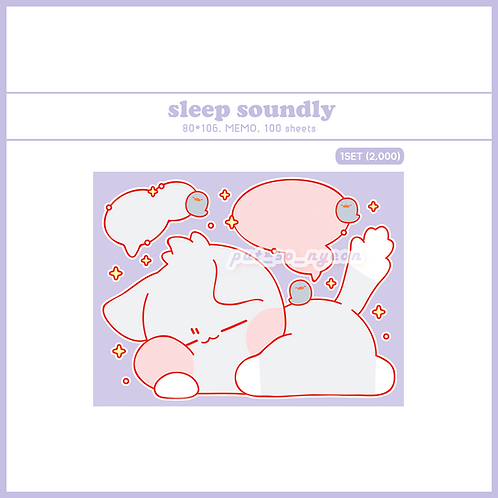 sleep NIGHT (70g)