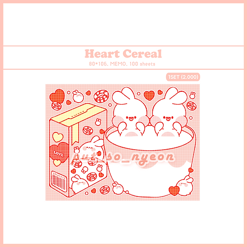 cereal heart (70g)