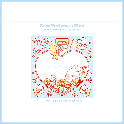 perfume : blue (70g)
