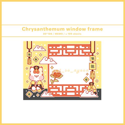 window chrysanthemum (70g)
