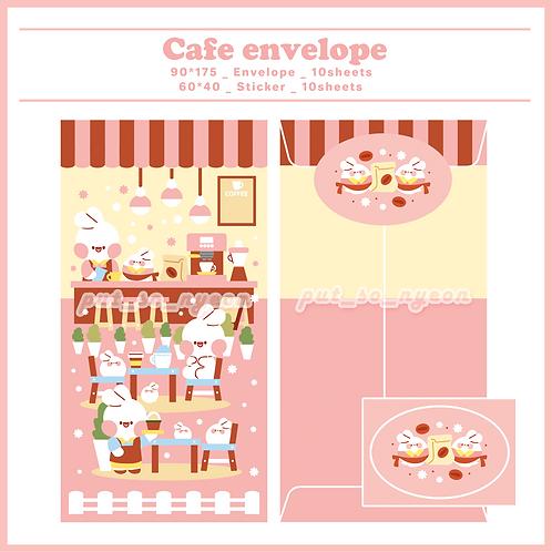 envelope : Cafe (150g)