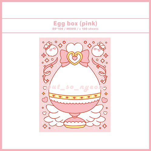 egg box : pink (70g)