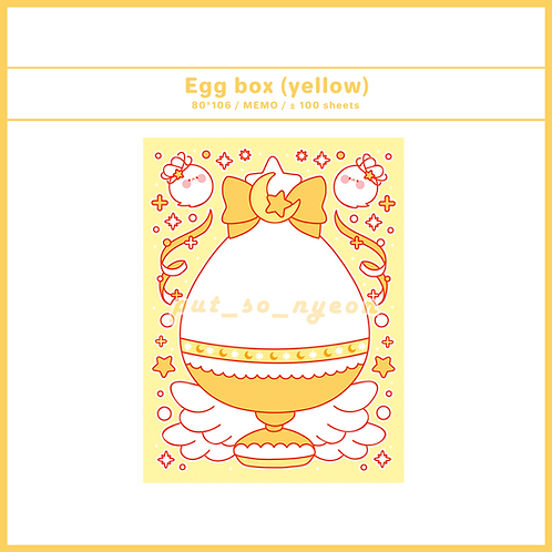 egg box : yellow (70g)