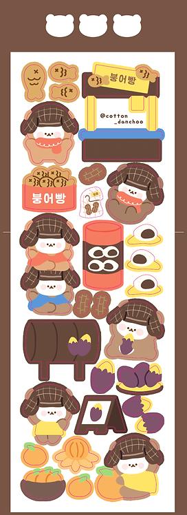 winter snack (5g)