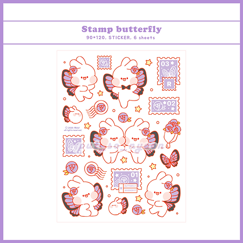 burtterfly (30g)