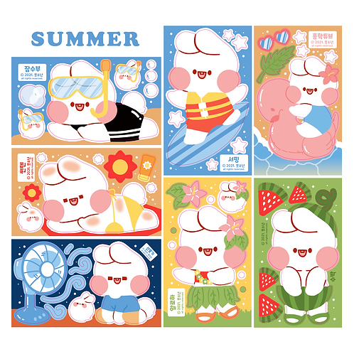 mini : summer (5g)