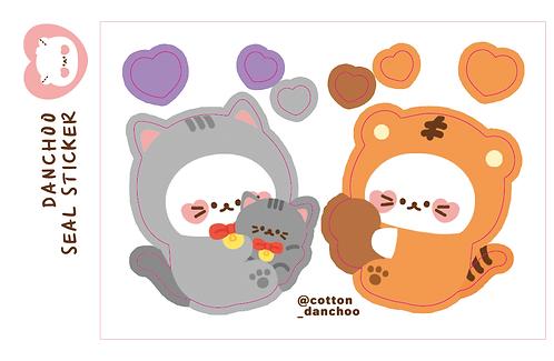 [mini hug] cat-tiger (3g)