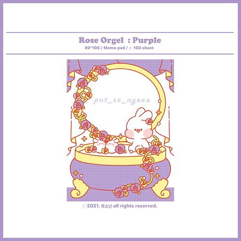 rose orgel : purple (70g)