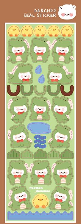 crocodile (5g)