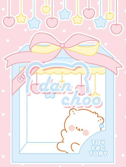 doll box (70g)