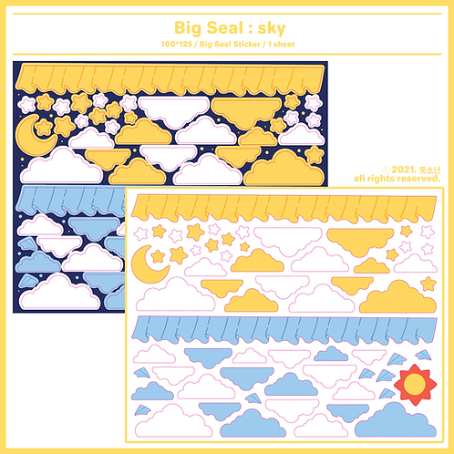 big : sky (5g)