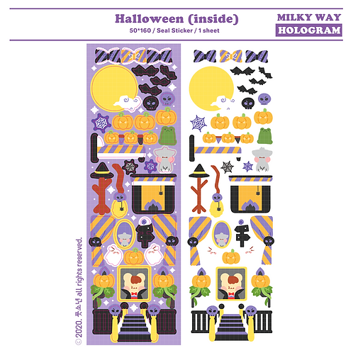 halloween Inside (5g)