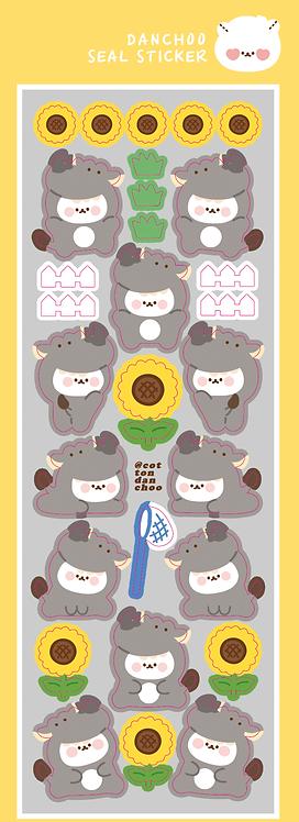rhinoceros (5g)