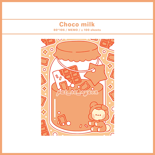 milk choco (70g)
