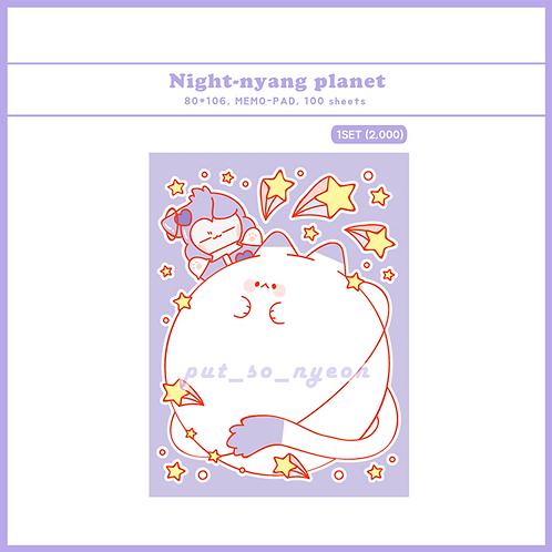 planet purple (70g)