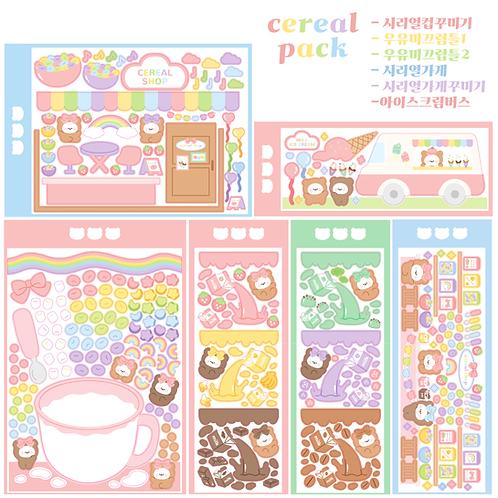 milk cereal (5g)